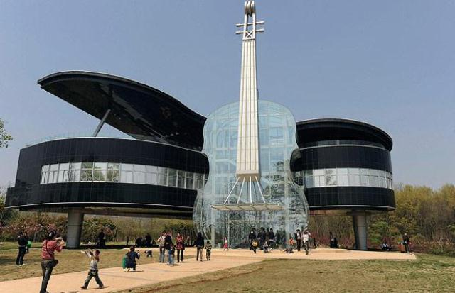 Piano and Violin Building
